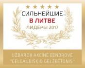 Certificate_img_RU