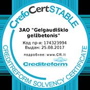 Creditreform_RU_175